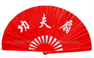 Picture of Wushu/ Kung Fu Red Fan