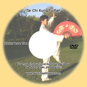 Picture of Tai Chi Kung Fu Fan-DVD