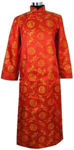 Picture of Shaolin Master Long Robe