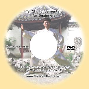 Picture of Tai Chi Fundamentals for Beginners-DVD