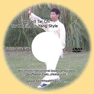Picture of Compact Tai Chi for Healing in Traditional Yang Style-DVD