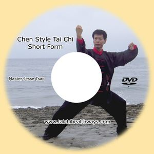 Picture of Chen Style Tai Chi Short Form-DVD
