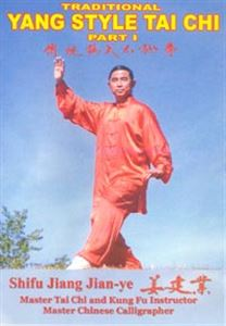 Picture of Traditional Yang Style Tai Chi Part I dvd