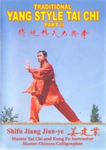 Picture of Traditional Yang Style Tai Chi Part II- dvd