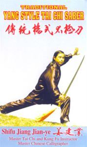 Picture of Yang Tai Chi Saber- dvd