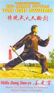 Picture of Hao Tai Chi Sword DVD