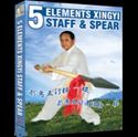 Picture of 5 Elements Xingyi Staff & Spear DVD