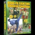 Picture of Kung Fu Fighting Sanshou (2 Disc Set)