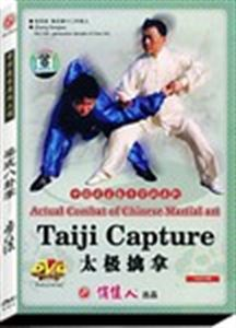Picture of Taiji Capture DVD