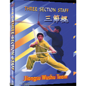Picture of Three Section Staff DVD