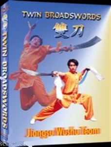 Picture of Twin Broadswords DVD