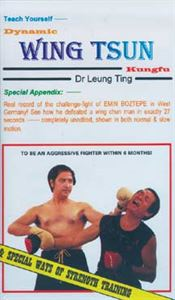 Picture of Dynamic Wing Tsun DVD