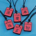 Picture of Chinese Character Necklaces