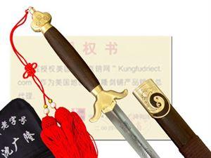 Picture of Premium Tai Chi Competition Sword