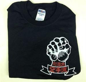 Picture of Goju-Ryu Karate- T-Shirt