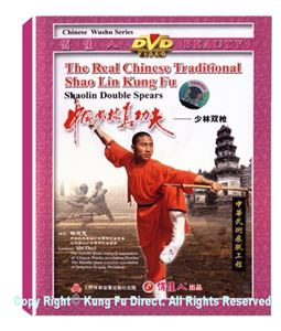 Picture of Shaolin Double Spears -DVD