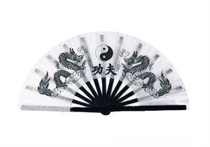 Picture of Twin Dragon White Fan