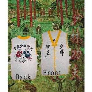 Picture of Shaolin Monk Vest
