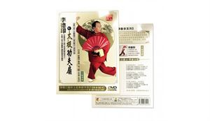 Picture of Tai Chi Kung Fu 52 Fan -DVD
