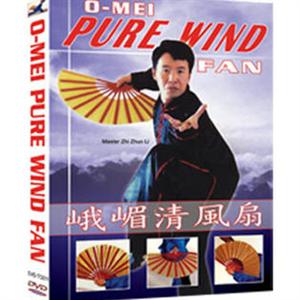 O-Mei Pure Wind Fan -DVD