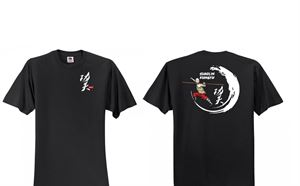 Picture of Kung Fu Shaolin- T- Shirts