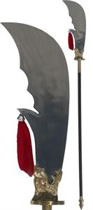 Picture of Traditional Kwan Dao Heavy Weight- Stiff-Blade