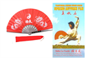 Picture of Tai Chi Steel Fan Kit -Combo